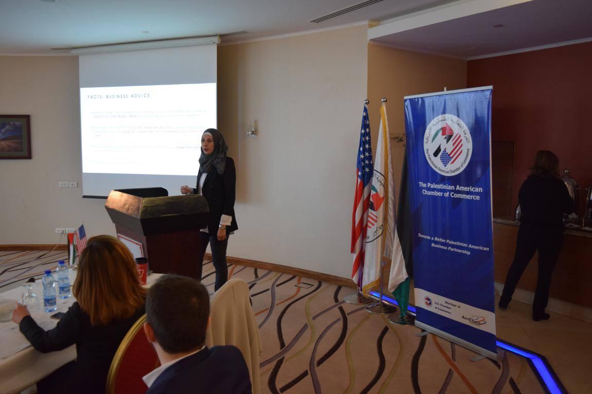 Reema AbuShaheen PBN ambassador in Jenin
