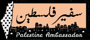 PalAmbassador-logo